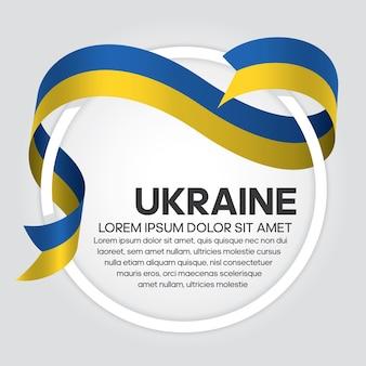 Ilustração em vetor bandeira fita da ucrânia em um fundo branco.