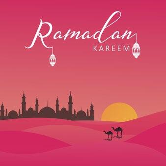 Ilustração em vetor bandeira ramadan kareem