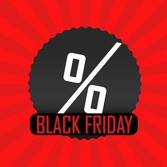 Ilustração em vetor banner temporada venda. liquidação da black friday