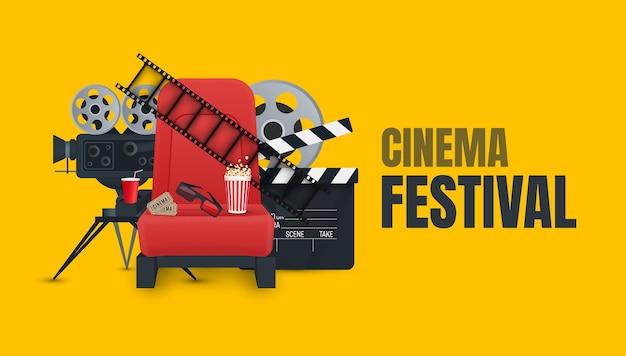Ilustração em vetor cartaz do festival de cinema ou cartaz de filme de fundo