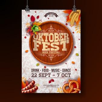Ilustração em vetor cartaz oktoberfest