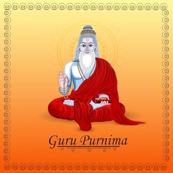 Ilustração em vetor celebração guru purnima