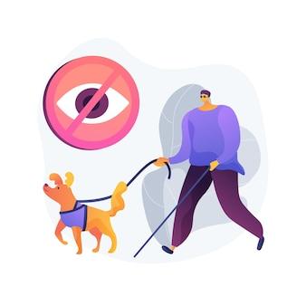 Ilustração em vetor conceito abstrato cegueira e perda de visão. problema de visão, perda temporária de visão, diagnóstico de cegueira, condição dos olhos, visita ao oftalmologista, metáfora abstrata de sintomas.