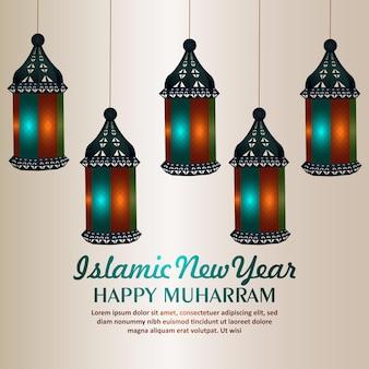 Ilustração em vetor criativo de fundo islâmico de celebração do ano novo
