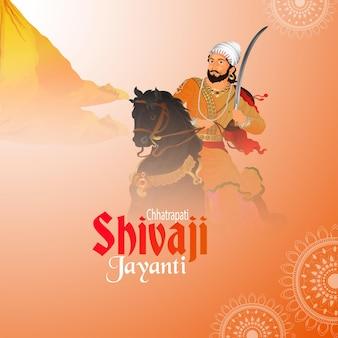 Ilustração em vetor criativo de shivaji jayanti