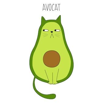 Ilustração em vetor de abacate de gato engraçado abacate de desenho animado