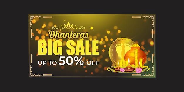 Ilustração em vetor de banner happy dhantera sale