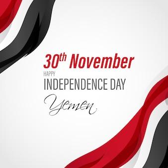 Ilustração em vetor de banner patriótico do feliz dia da independência do iêmen