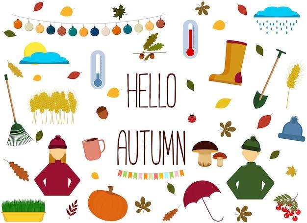 Ilustração em vetor de conjunto de outono consiste em pessoas, folhas, guarda-chuva, botas de borracha, cogumelos, ramos, sorveira, orelha, xícara com café