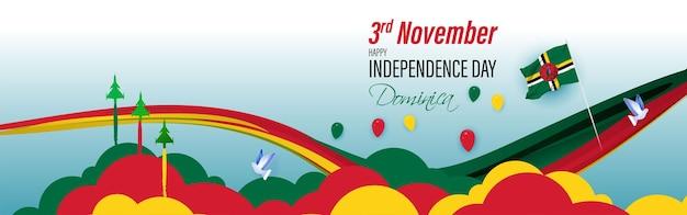 Ilustração em vetor de feliz dia da independência da dominica