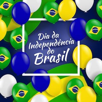 Ilustração em vetor de férias no brasil.