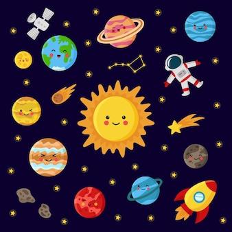 Ilustração em vetor de fofo sol kawaii e planetas do sistema solar.