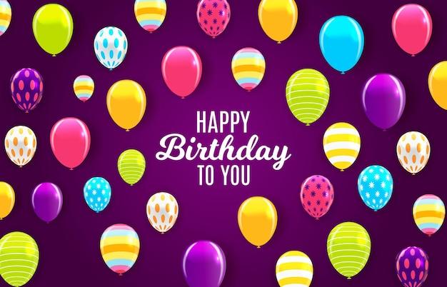 Ilustração em vetor de fundo brilhante de balões de feliz aniversário