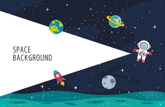 Ilustração em vetor de fundo de espaço