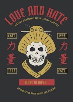 Ilustração em vetor de gueixa de mulher do japão com a palavra japonesa significa força