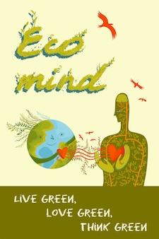 Ilustração em vetor de homem que apaixonado pelo planeta terra.