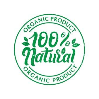Ilustração em vetor de ícone de carimbo de ingredientes orgânicos narural isolado no fundo de textura branco.