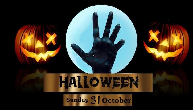 Ilustração em vetor de mão escura realista na lua abóbora de halloween