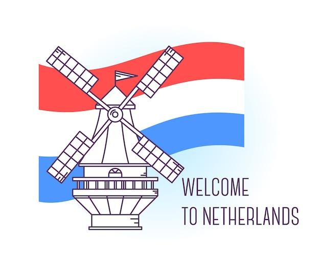 Ilustração em vetor de moinho de vento na holanda. marco de amsterdã. símbolo da holanda. pontos turísticos da europa.