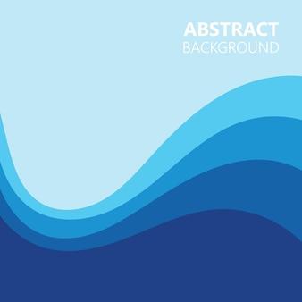 Ilustração em vetor de onda de cor abstrata de fundo