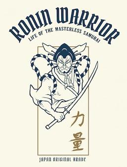 Ilustração em vetor de ronin guerreiro samurai com palavra japonesa significa força