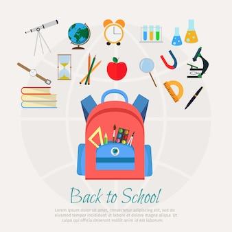 Ilustração em vetor de saco de escola com fundo de objetos de educação