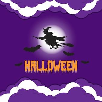 Ilustração em vetor de saudação feliz festival de halloween