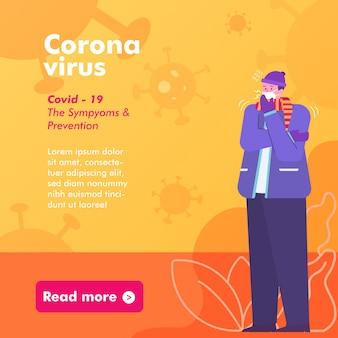 Ilustração em vetor de sintomas da pessoa doente porque o vírus corona. banner de saúde médico sobre o vírus corona para instagram post