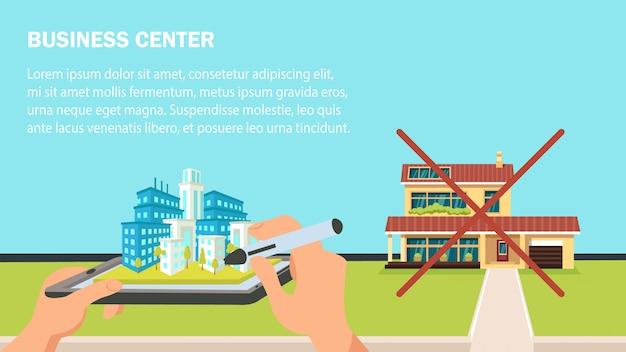 Ilustração em vetor design plano negócios centro.