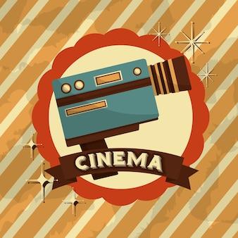 Ilustração em vetor emblema vintage retrô câmera registro recorde