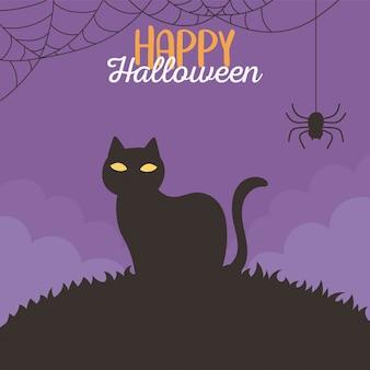 Ilustração em vetor feliz dia das bruxas, gato escuro e teia de aranha noite doçura ou travessura festa celebração