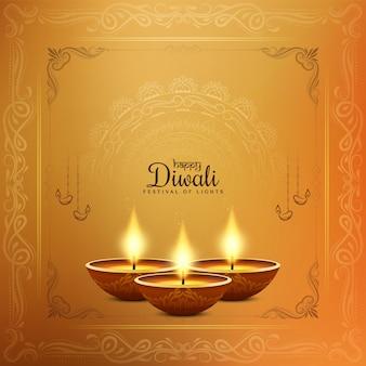 Ilustração em vetor feliz festival de diwali com fundo amarelo elegante