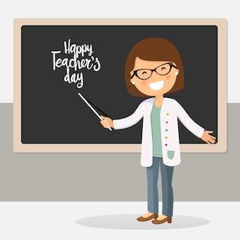 Ilustração em vetor feliz professores dia