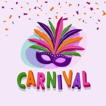 Ilustração em vetor festa carnaval brasileiro