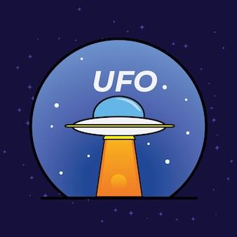 Ilustração em vetor ícone design plano ufo. adequado para o seu papel de parede