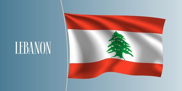 Ilustração em vetor líbano agitando bandeira