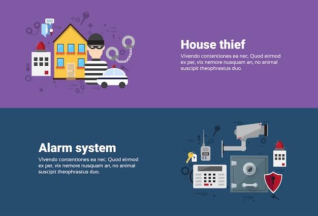 Ilustração em vetor plana bandeira de segurança de proteção de segurança de ladrão de alarme