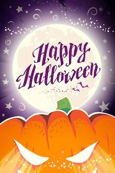 Ilustração em vetor plana de cartão de felicitações de feliz dia das bruxas.