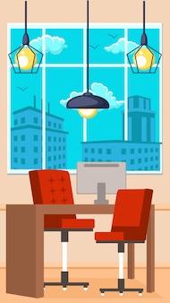 Ilustração em vetor plana design de interiores de escritório.