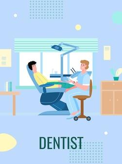 Ilustração em vetor plana dos desenhos animados de dentista e paciente em uma cadeira médica odontológica
