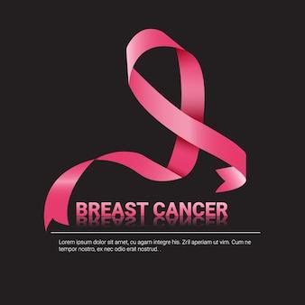Ilustração em vetor plana fita rosa mama câncer consciência