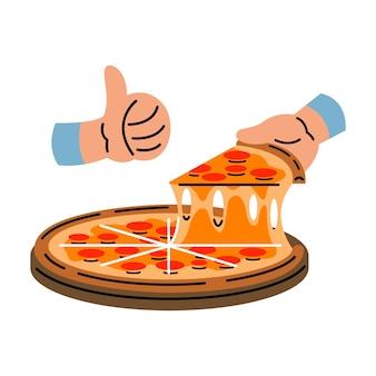 Ilustração em vetor plana pizza deliciosa