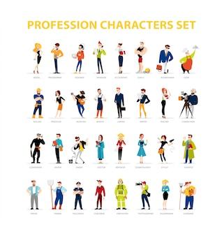 Ilustração em vetor plana. retratos de profissões de pessoas.