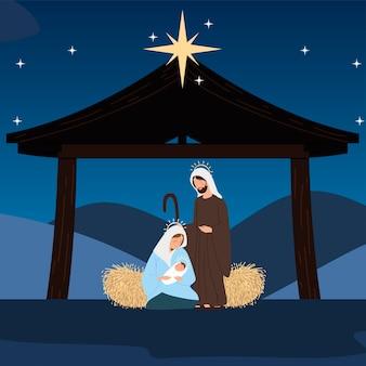 Ilustração em vetor presépio mary joseph e bebê no berço estrela manjedoura