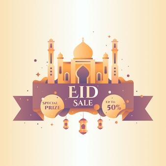 Ilustração em vetor ramadan sale badge