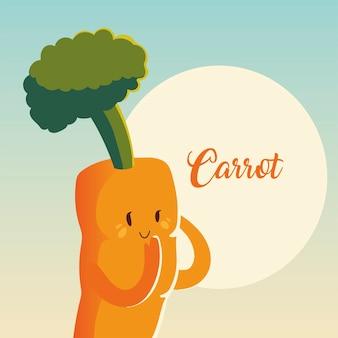 Ilustração em vetor vegetal kawaii cartoon fofa cenoura