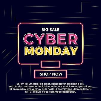 Ilustração em vetor venda cyber segunda-feira
