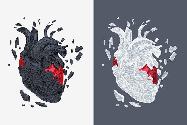 Ilustração estilizada de coração coberto de rachaduras com pedra. vetor