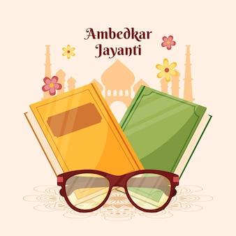 Ilustração flat ambedkar jayanti