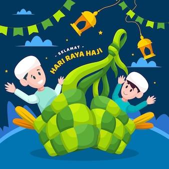 Ilustração flat hari raya haji